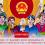 Tuyên truyền bầu cử đại biểu quốc hội khóa XV và đại biểu hội đồng nhân dân các cấp nhiệm kì 2021 – 2026